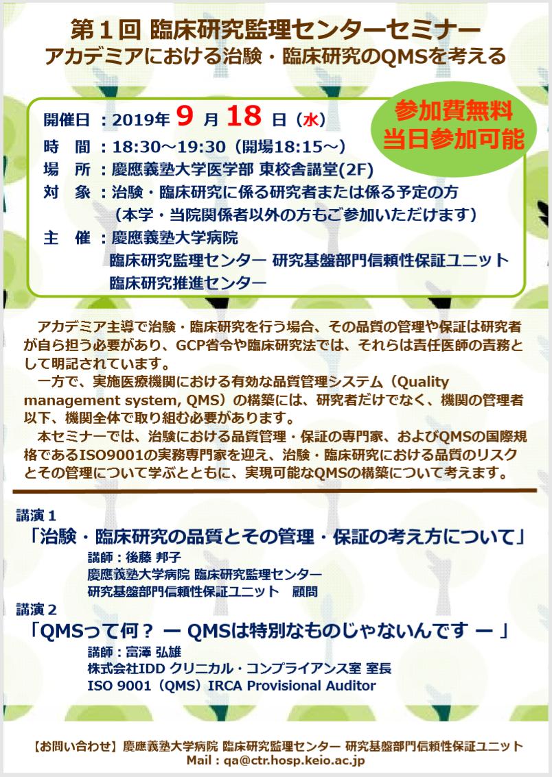 20190918_CReA_Seminar1_poster.PNG